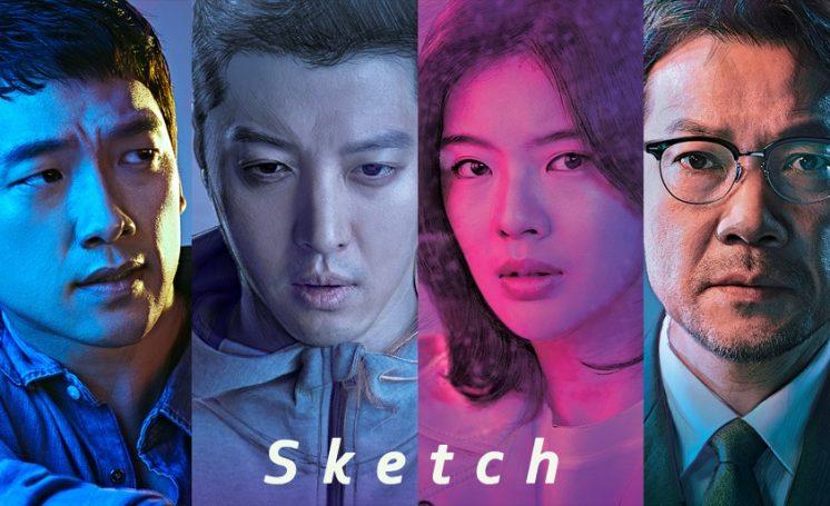 รีวิวเรื่อง Sketch